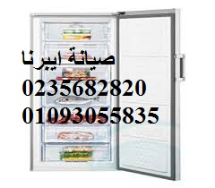 صيانة ايبرنا 6 اكتوبر 01096922100 – 0235700997 رقم شركة توكيل غسالات صحون ايبرنا