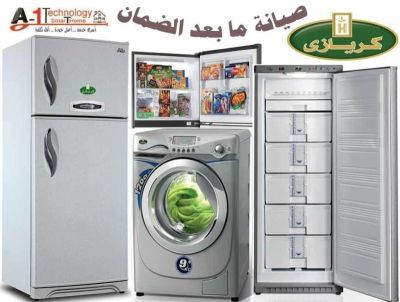 الخط الساخن كريازى  01093055835  # صيانة كريازى  الزمالك  # 0235700994 تلاجات كريازى